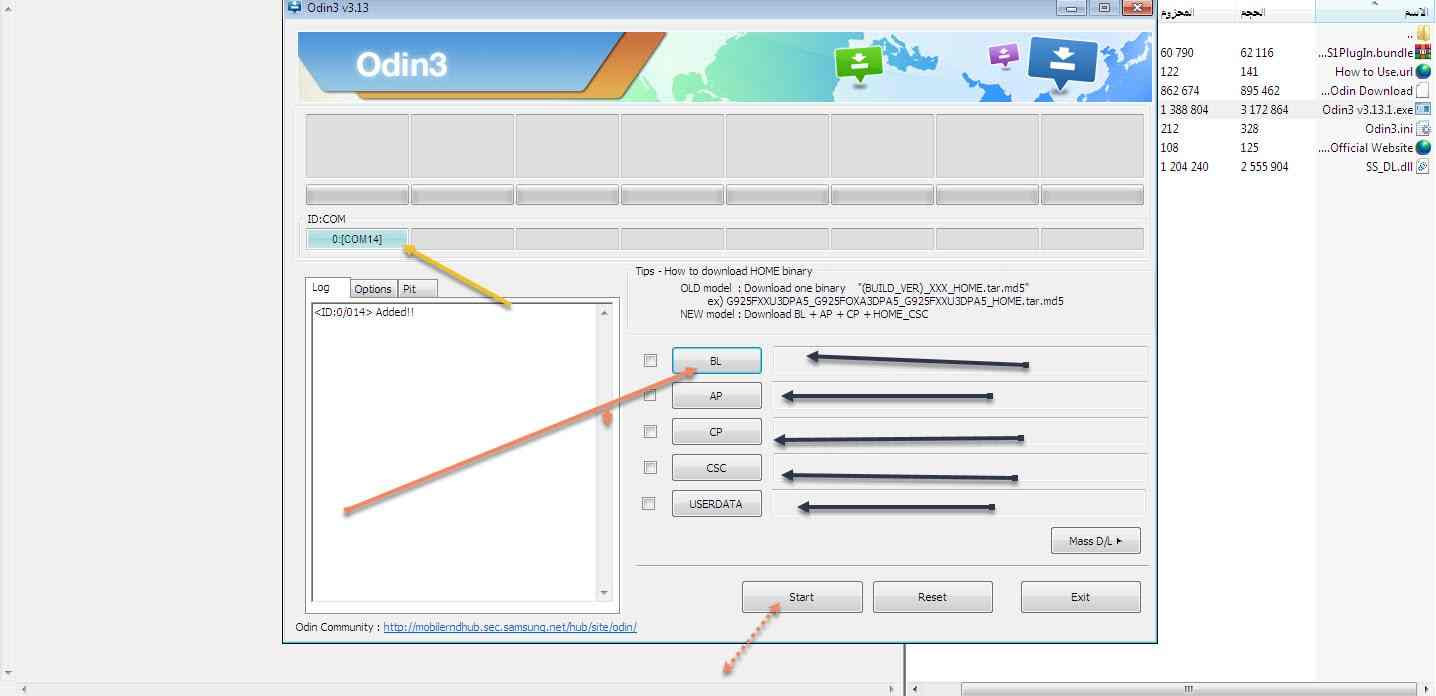 Download odin tool flash samsung 1