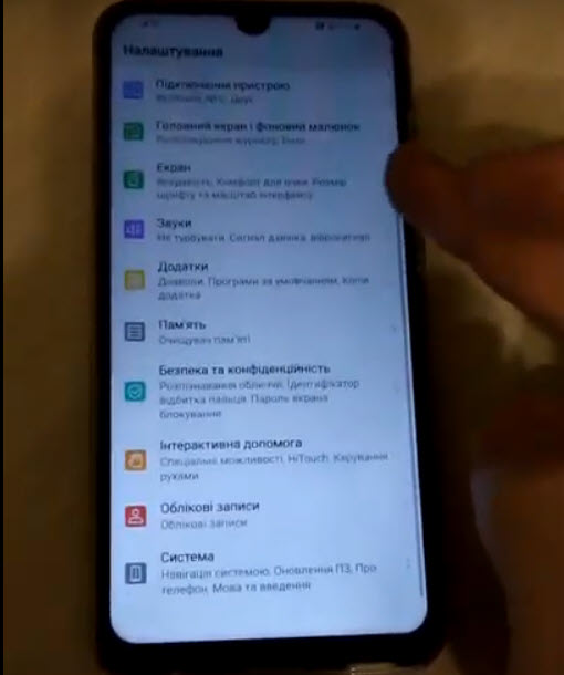 huawei p smart 2019 remove bypass