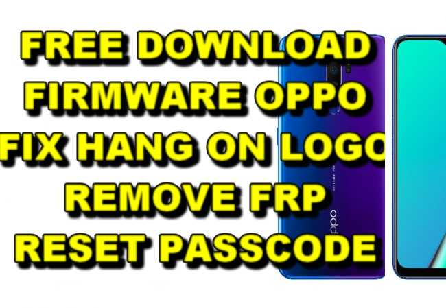 DOWNLOAD FIRMWARE OPPO